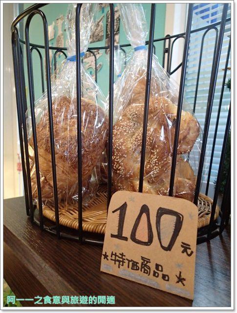 在心田麵包吐司三芝小豬美食下午茶甜點北海岸小旅行image010