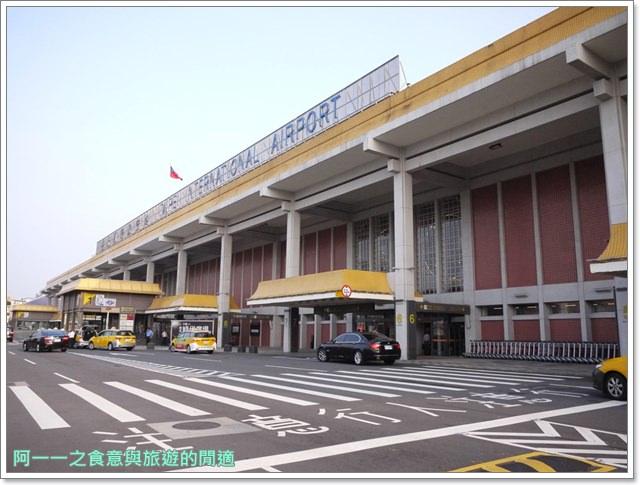日本東京自助松山機場貴賓室羽田空港日航飛機餐image001