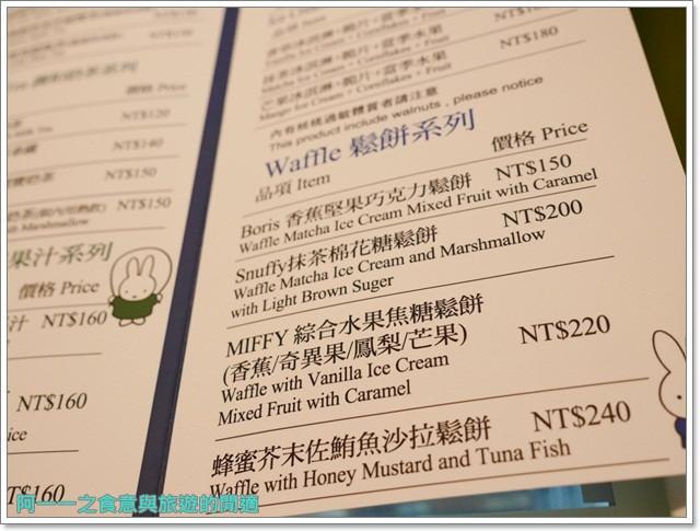 米菲兔咖啡miffy x 2% cafe甜點下午茶中和環球購物中心image013