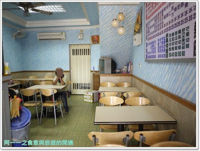 台東知本美食湘琪牛肉麵松美冰店芒果冰老店image021