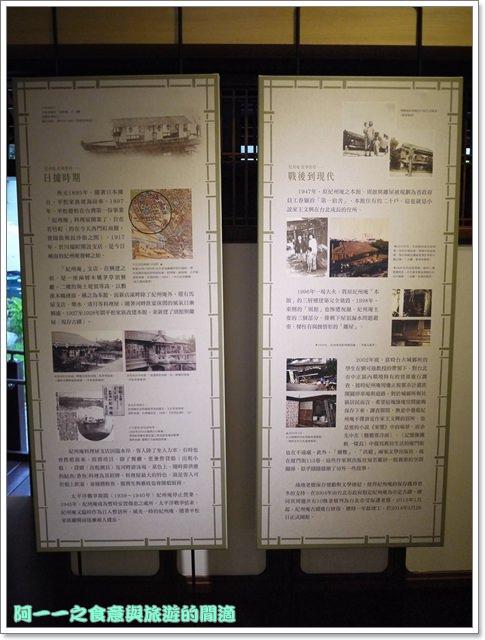 台北古亭站景點古蹟紀州庵文學森林image053