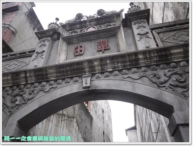 image051大溪老街梅婆茶葉蛋