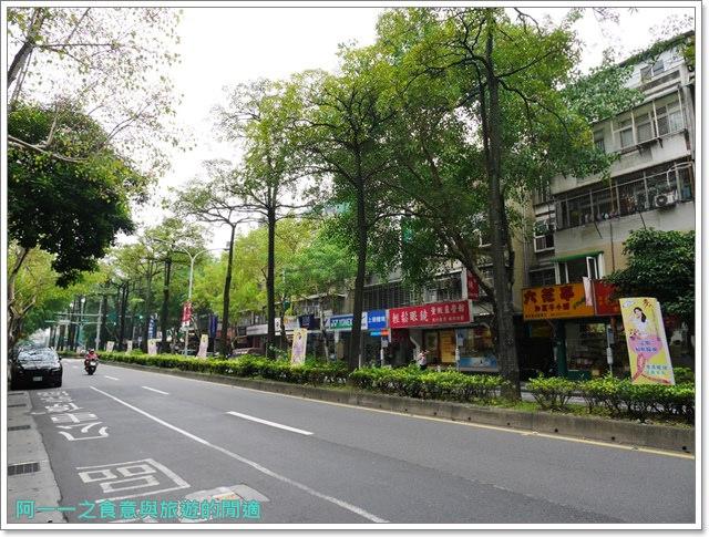 民生社區美食飲料三佰斤白珍珠奶茶甘蔗青茶健康自然image001