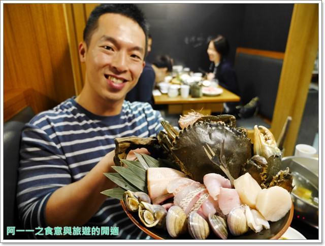 捷運東門站永康街美食宅涮涮鍋海鮮螃蟹大沙母image040