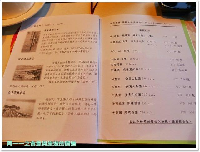 宜蘭羅東美食.大洲魚寮.無菜單料理.海鮮. 景觀餐廳image023
