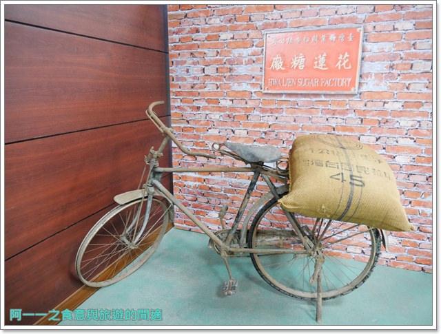 花蓮觀光糖廠光復冰淇淋日式宿舍公主咖啡花糖文物館image029