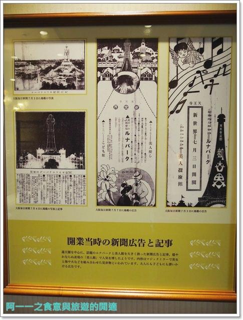 通天閣.大阪周遊卡景點.筋肉人博物館.新世界.下午茶image058