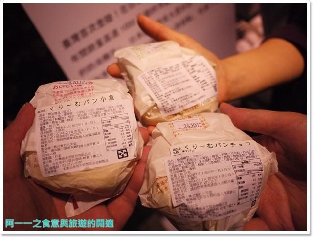 日本廣島排隊美食八天堂奶油麵包抹茶甜點image009