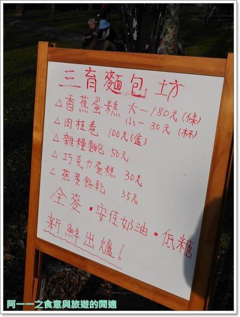 南投日月潭旅遊景點三育基督學院夢幻草原image024