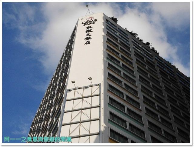台北車站美食凱撒大飯店checkers自助餐廳吃到飽螃蟹馬卡龍image001