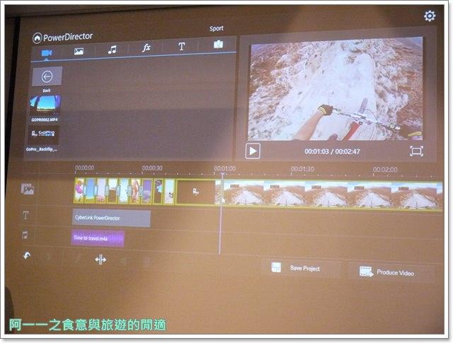 3c影片剪輯軟體訊連威力導演相片大師image028
