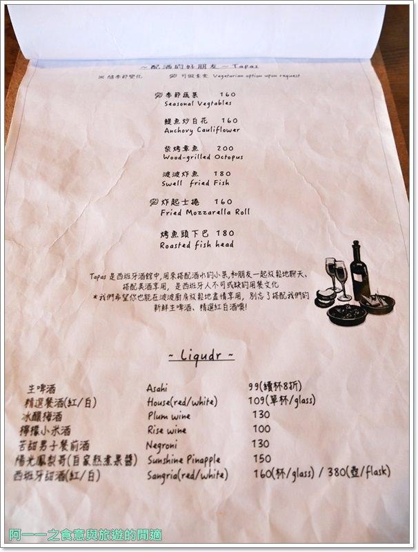 波波廚房.屏東恆春美食.老屋餐廳.聚餐.義式料理.image037