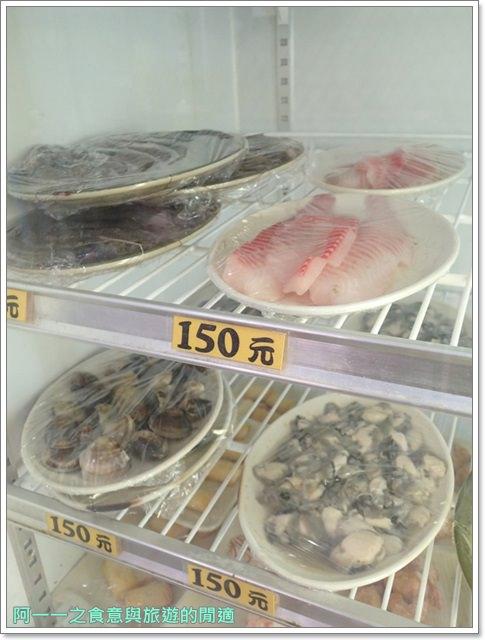 金山食尚玩家美食福緣石頭火鍋image012