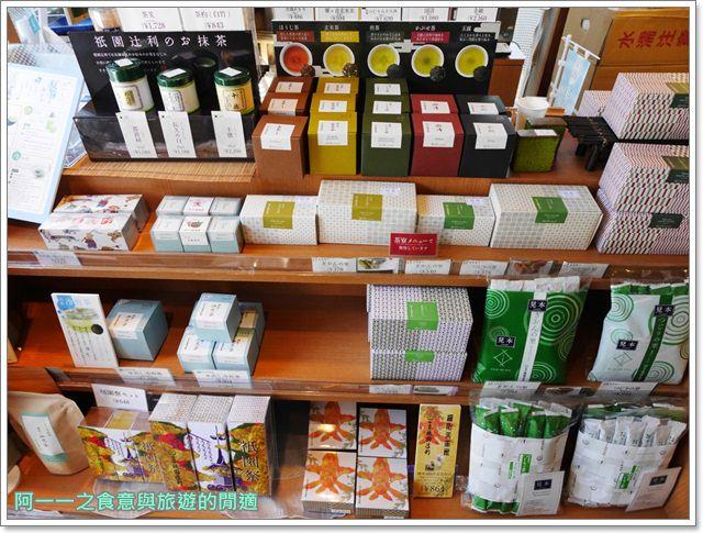 茶寮都路里.京都美食.高台寺店.抹茶.甜點.剉冰.霜淇淋.涼麵image010