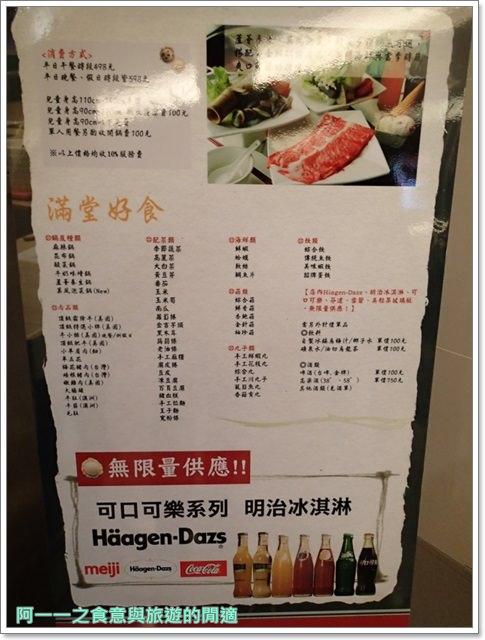 淡水捷運站美食吃到飽火鍋滿堂紅麻辣火鍋image011