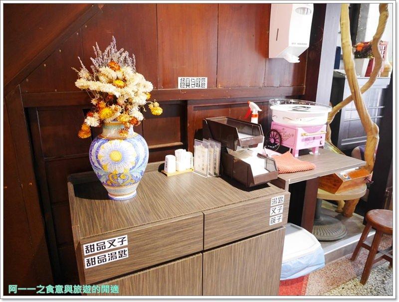 高雄美食.老屋餐廳.丸浜霜淇淋.叁.食壹.西子灣站.image022