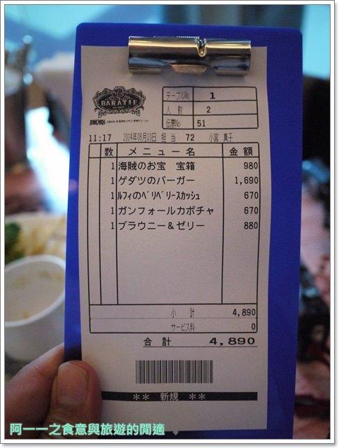 日本東京台場美食海賊王航海王baratie香吉士海上餐廳image041