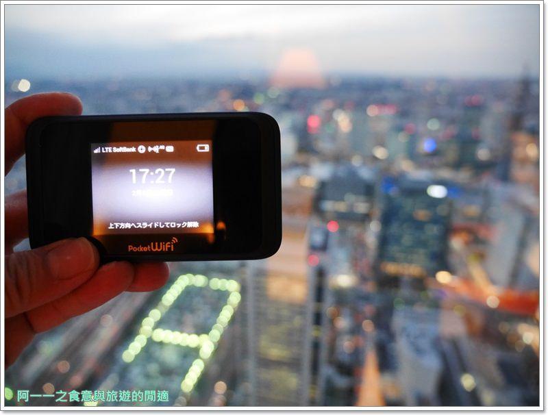 jetfi.東京上網.無限網路.分享器.行動上網image024