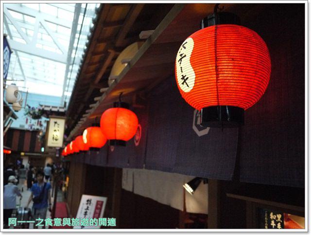 日本東京羽田機場江戶小路日航jal飛機餐伴手禮購物免稅店image015