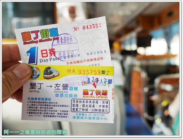 墾丁夏都沙灘酒店.屏東住宿.渡假.親子旅遊image007