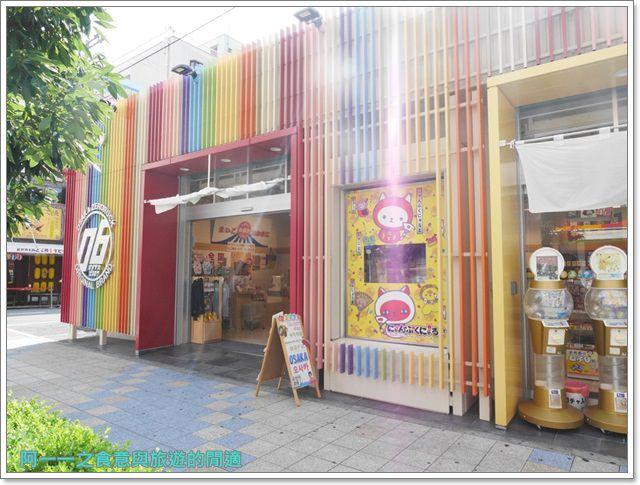 通天閣.大阪周遊卡景點.筋肉人博物館.新世界.下午茶image013