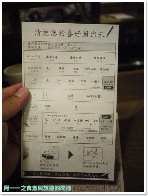 一蘭拉麵harbs日本東京自助旅遊美食水果千層蛋糕六本木image012