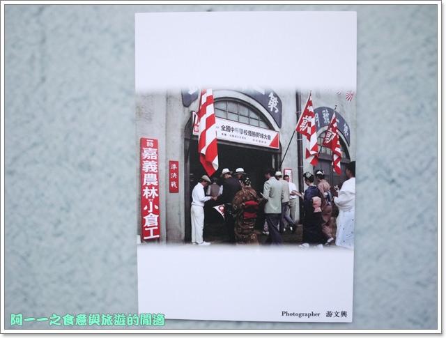 kano大魯閣電影場景再現展image015