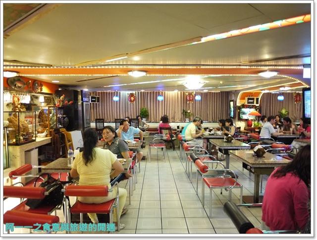 西門町捷運西門站美食東一排骨老店蛋蜜汁image010