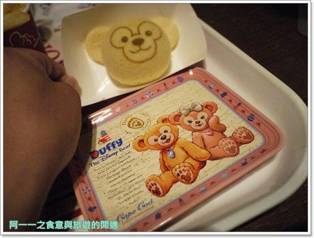 東京迪士尼海洋美食duffy達菲熊午餐秀gelatoniimage045