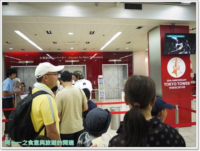 日本東京旅遊東京鐵塔芝公園夕陽tokyo towerimage013