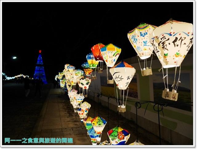 台東旅遊美食鐵花村熱氣球貝克蕾手工烘焙甜點起司蛋糕image002