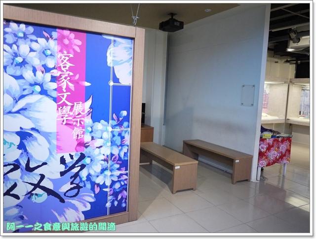 image025桃園客家文化館櫻花