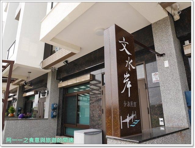 宜蘭羅東民宿.文水岸民宿.包棟.電梯.三星蔥.大洲車站image008