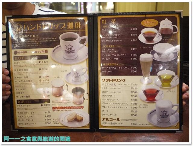 東京美食甜點星乃咖啡店舒芙蕾厚鬆餅聚餐日本自助旅遊image007