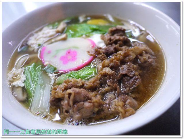捷運士林站美食幸福關東煮烏龍麵美崙街華榮街小吃image013