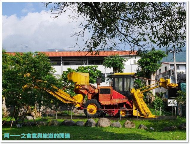花蓮觀光糖廠光復冰淇淋日式宿舍公主咖啡花糖文物館image012