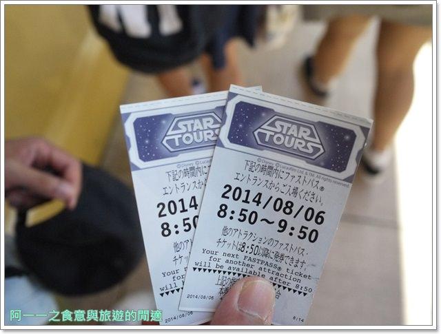 東京迪士尼樂園tokyodisneyland懶人包fastpassimage016