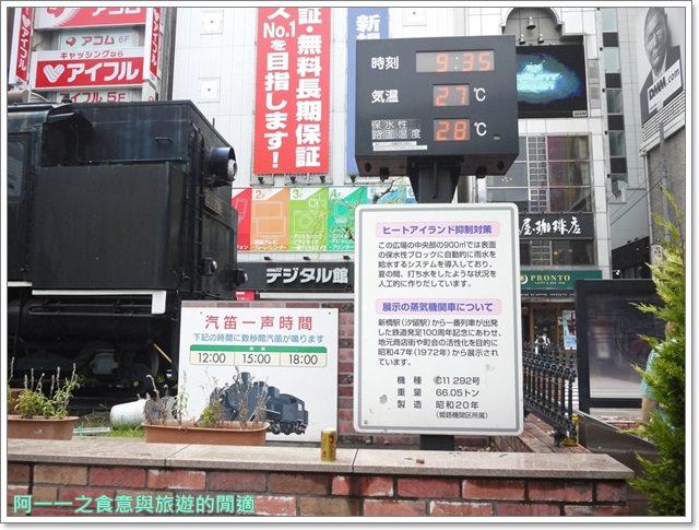東京住宿平價新橋相鐵草梅客棧台場汐留image005