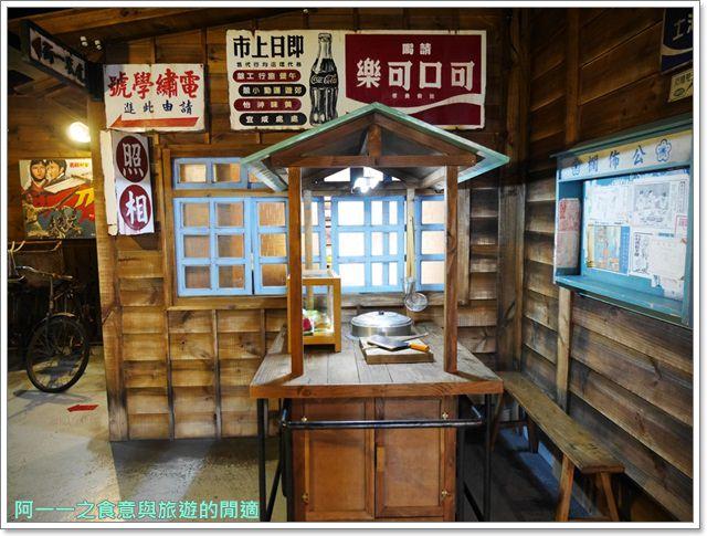 宜蘭羅東觀光工廠虎牌米粉產業文化館懷舊復古老屋吃到飽image042