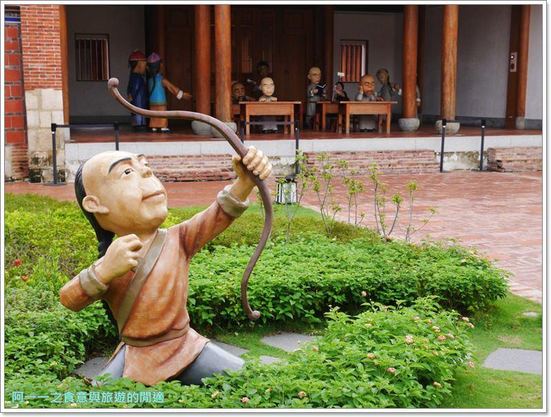 高雄旅遊.鳳山景點.鳳儀書院.大東文化藝術中心image018