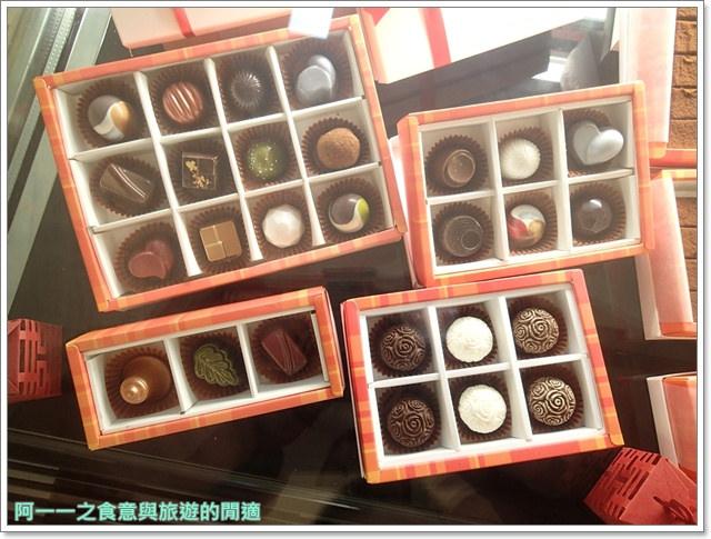 冰淇淋金山巧詣CHOC ITimage023