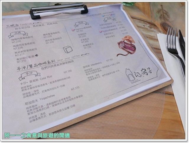 陽明山餐廳推薦.白房子.洋蔥.台北早午餐.下午茶.老屋image032