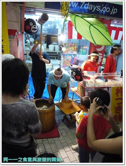 東京祭典阿佐ヶ谷七夕祭り花燈阿佐谷小吃image033