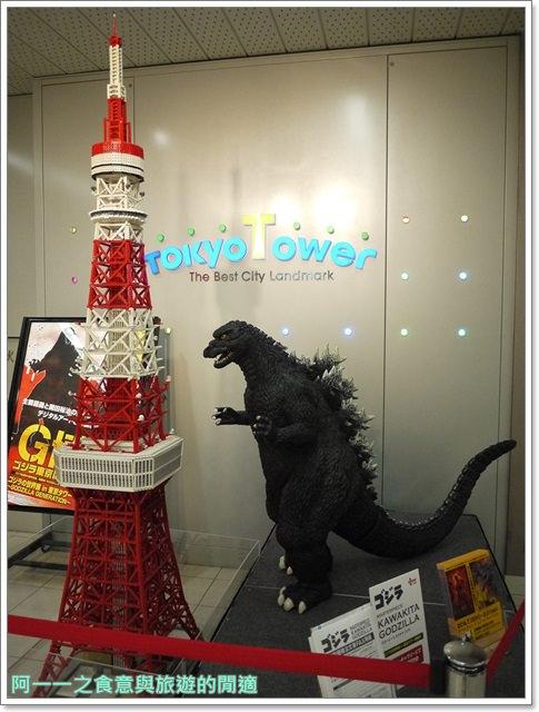 日本東京旅遊東京鐵塔芝公園夕陽tokyo towerimage011