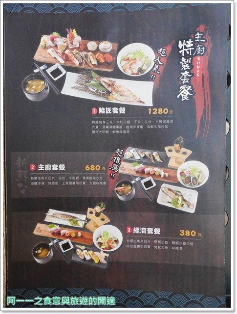 台中北屯美食.鮨匠手作壽司.平價日式料理.無菜單image023