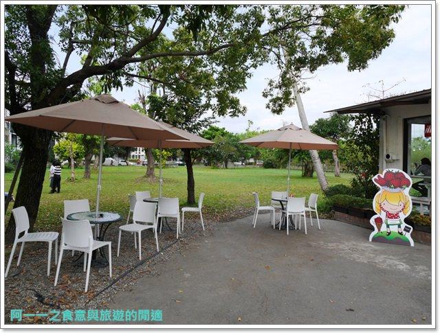 宜蘭美食幾米廣場夏蕾義式冰淇淋咖啡溫泉番茄image015