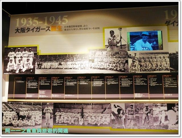 甲子園歷史館.阪神虎.kano.棒球.兵庫景點image048