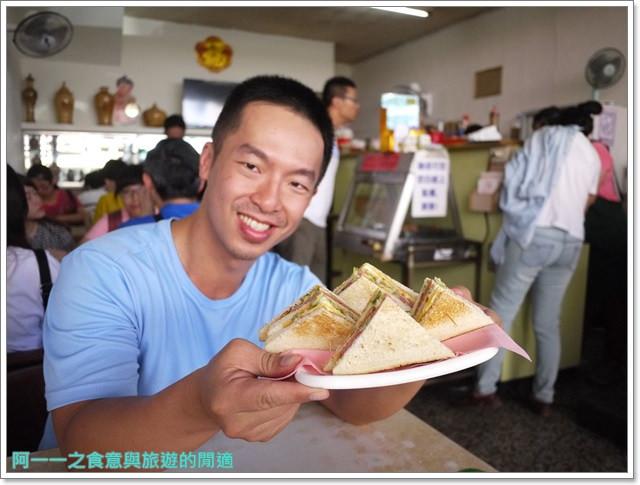 台東美食明奎早餐店春牛豆漿大王宵夜image017