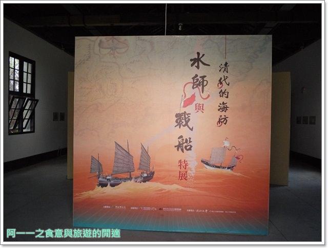 北海岸旅遊.景點.淡水海關碼頭.古蹟.博物館.親子.老街image027