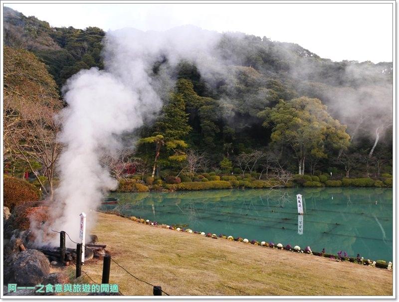 海地獄.九州別府地獄八湯.九州大分旅遊image002